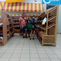 Photo taken at ТИЦ «Керчь» by Alina G. on 8/21/2014