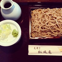 Photo taken at 松風庵 by Kentaro T. on 8/15/2014