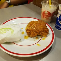 Photo taken at KFC by Gitoatm on 10/11/2016