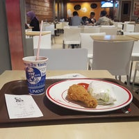 Photo taken at KFC by Gitoatm on 1/29/2016