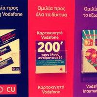 Photo taken at Vodafone Ερμού by Sotiris M. on 1/17/2014