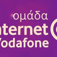 Photo taken at Vodafone Ερμού by Sotiris M. on 12/13/2014