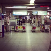 Photo taken at Keisei Ueno Station (KS01) by Kerb W. on 12/6/2012