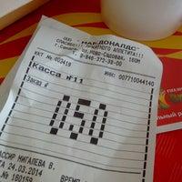 Снимок сделан в McDonald's пользователем Ekaterina N. 3/24/2014