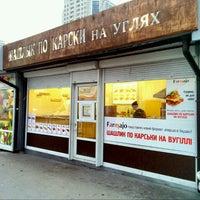 Photo taken at Шаверма на Жилянской by ????????? ?. on 1/17/2014