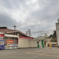 Photo taken at ドラッグストア スマイル 矢上店 by おしん on 3/24/2013