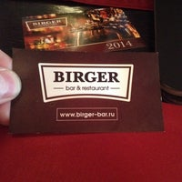 Photo taken at Birger bar & restaurant by Artem C. on 4/11/2014