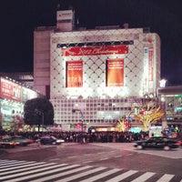 Photo taken at Shibuya Station by Pepe F. on 12/8/2012