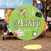 Photo taken at 日光公園 by Micky W. on 9/24/2017