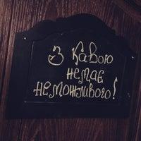 Снимок сделан в Peaberry пользователем Volodymyr V. 5/15/2014