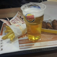 Photo taken at Burger King by Susanya 8. on 1/20/2017