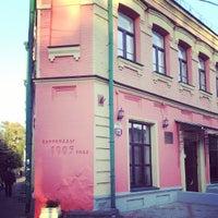 Photo taken at ул. Коминтерна by Vladimir U. on 9/22/2014