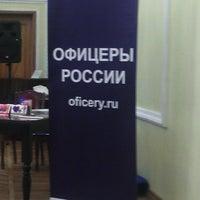 Снимок сделан в ДИТР (Дом инженерно-технических работников) пользователем Vladimir U. 2/20/2014