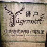 Photo taken at jaegerwirt - Traditional German Restaurant by Boris T. on 11/29/2012