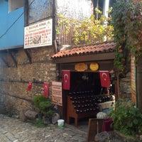 10/27/2017 tarihinde İbrahim Y.ziyaretçi tarafından Kınalıkar Konağı'de çekilen fotoğraf