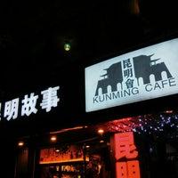 Photo taken at Kunming Cafe 昆明故事 by JulienF on 9/4/2013