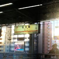 Photo taken at JR Nagoya Station by Yusuke N. on 3/14/2014