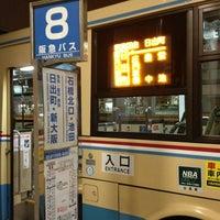 Photo taken at 8番のりば by かまさん on 12/18/2012