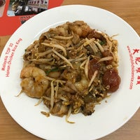 Photo taken at Lorong Selamat Char Koay Teow by Charles N. on 8/7/2017