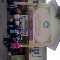 Photo taken at Sekolah Rendah Islam Al-Amin by Hasni M. on 1/2/2013