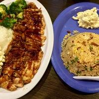 Photo taken at The Loft Hawaiian Restaurant by Jop G. on 12/17/2014