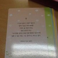 Photo taken at 정의여자중학교 by Hee.J K. on 10/29/2012