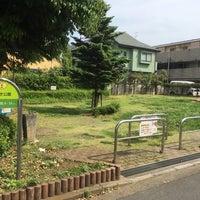 Photo taken at もみの木公園 by 🐝 K. on 5/14/2016