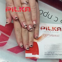 Photo taken at PILKA by Инна О. on 6/22/2014