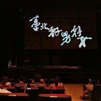 Photo taken at 國立臺灣戲曲學院 - 木柵校區 by Baraas Z. on 6/20/2014