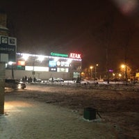 Photo taken at Атак by Александр on 1/22/2014