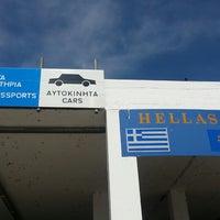 Photo taken at Greece Kipoi Border Station by Merve C. on 6/8/2013