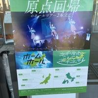 Photo taken at 新潟市秋葉区文化会館 by どんしま on 10/2/2016