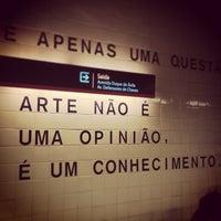 Photo taken at Metro Saldanha [AM,VM] by Anthony G. on 6/15/2013
