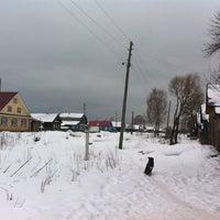 Photo taken at ильино by Маша 🌸 В. on 2/13/2014