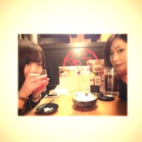 Photo taken at 鳥貴族 石橋店 by muu .. on 12/27/2014