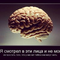 Photo taken at Салон-магазин МТС by Alya N. on 3/27/2014