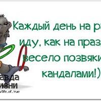 Photo taken at Салон-магазин МТС by Alya N. on 3/26/2014