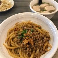 Photo taken at Uncle Xian Noodles House 阿贤猪肉丸拉面馆 by ptm@n on 6/10/2017