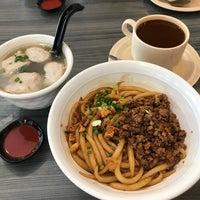 Photo taken at Uncle Xian Noodles House 阿贤猪肉丸拉面馆 by ptm@n on 2/20/2018