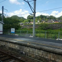 Photo taken at Bitchū-Kawamo Station by Jun I. on 8/25/2016