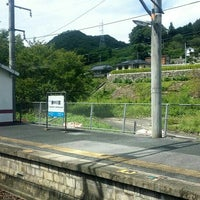 Photo taken at Bitchū-Kawamo Station by Jun I. on 8/26/2015