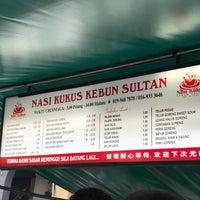 Photo taken at Warisan Nasi Kukus by Pooi Ching on 4/1/2018