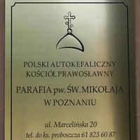 Photo taken at Церковь Николая Чудотворца by Vova P. on 3/4/2014
