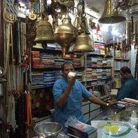 Photo taken at Gurukripa GranthBhandar by Vjpawar P. on 11/26/2014