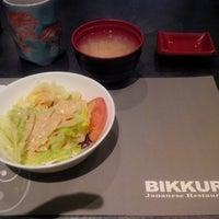 Photo taken at Bikkuri Japanese by Christian S. on 5/5/2017