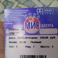 Photo taken at Мир by Евгений М. on 2/14/2014