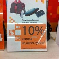 Photo taken at Белый ветер цифровой by Екатерина М. on 2/17/2014