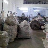 Photo taken at yaren tekstil fabrikasi by 👑İsmail Ş. on 1/24/2014