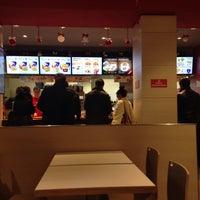 Photo taken at KFC by Sergey A. on 12/13/2014