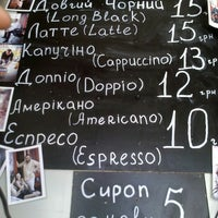 Photo taken at Espresso Room by Timur K. on 4/27/2013